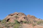 Arizona, Papago Park