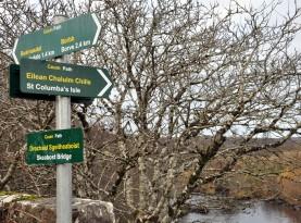 St. Columba's Isle, Isle of Skye, Scotland, UK