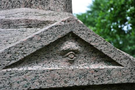 Woodland cemetery, Dayton, Ohio, eye